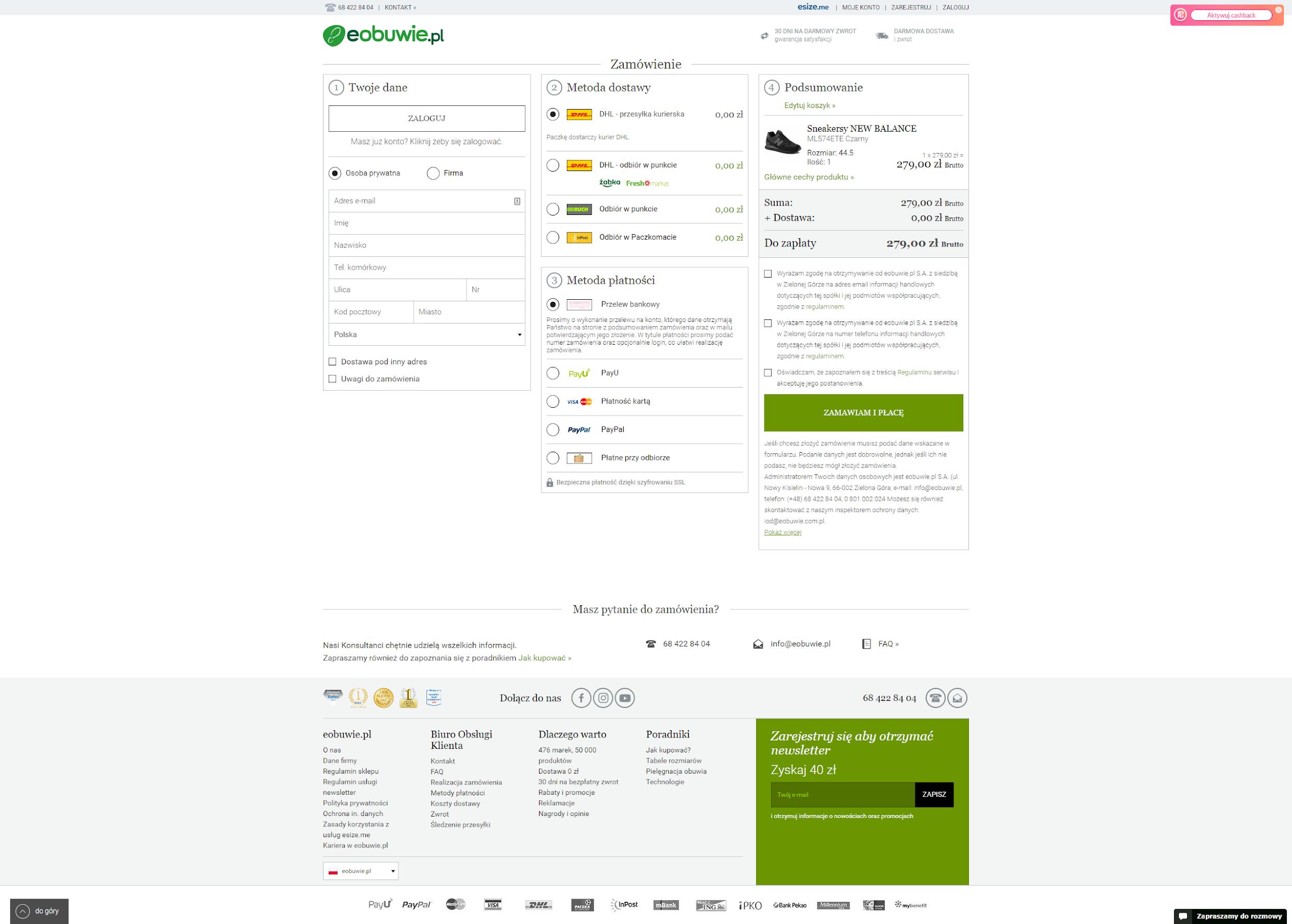 Pokaż, że zakupy u Ciebie są bezpieczne - przykład eobuwie_com_pl